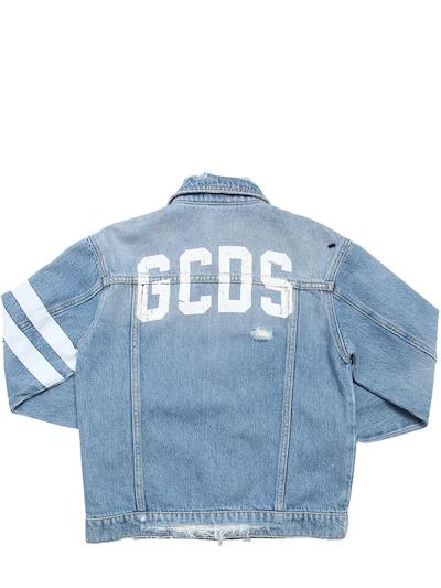 GCDS giacca jeans